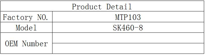 SK460-8 pump