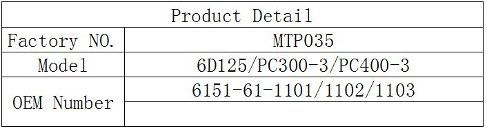 6151-61-1101