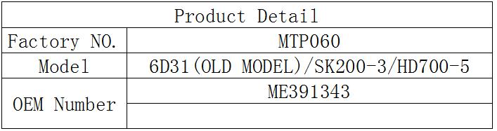 ME391343