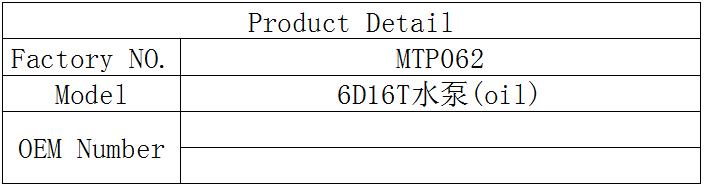 ME995307