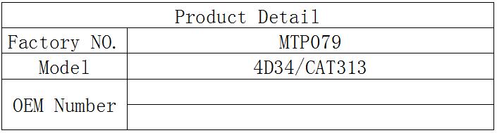 ME995424