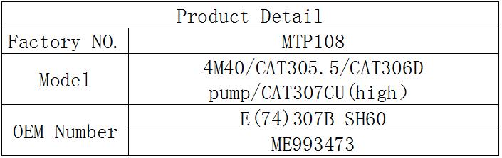 ME993473
