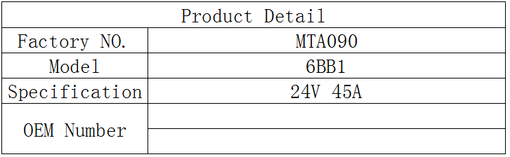 24V 45A Alternator