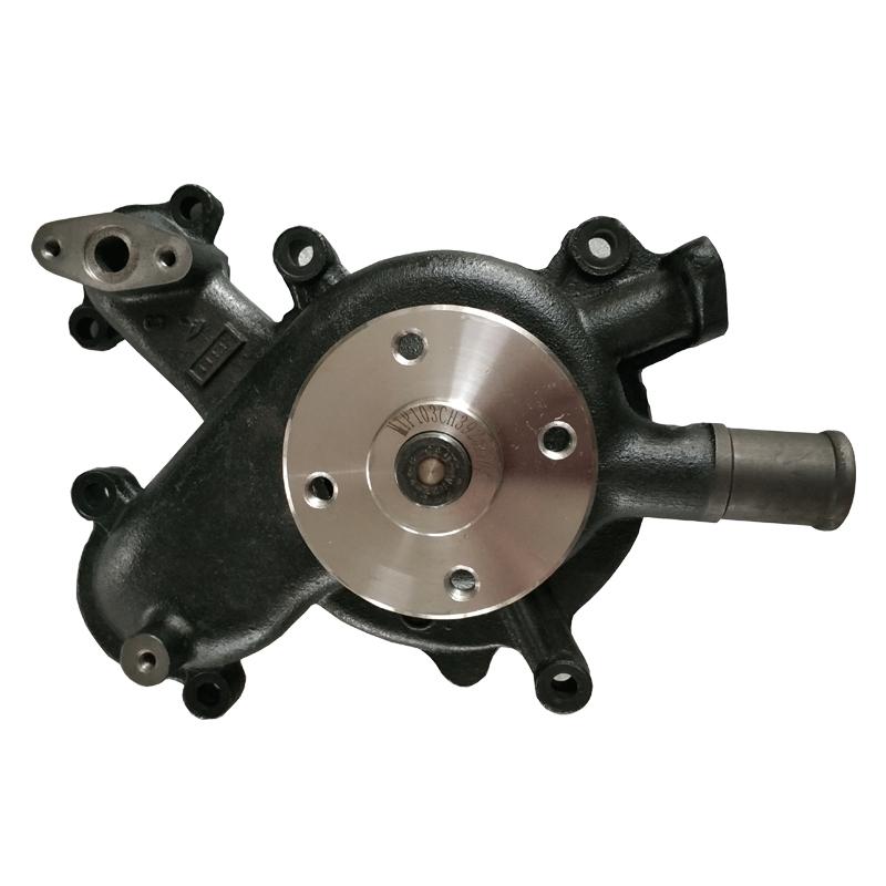 SK460-8 pump Manufacturers, SK460-8 pump Factory, Supply SK460-8 pump