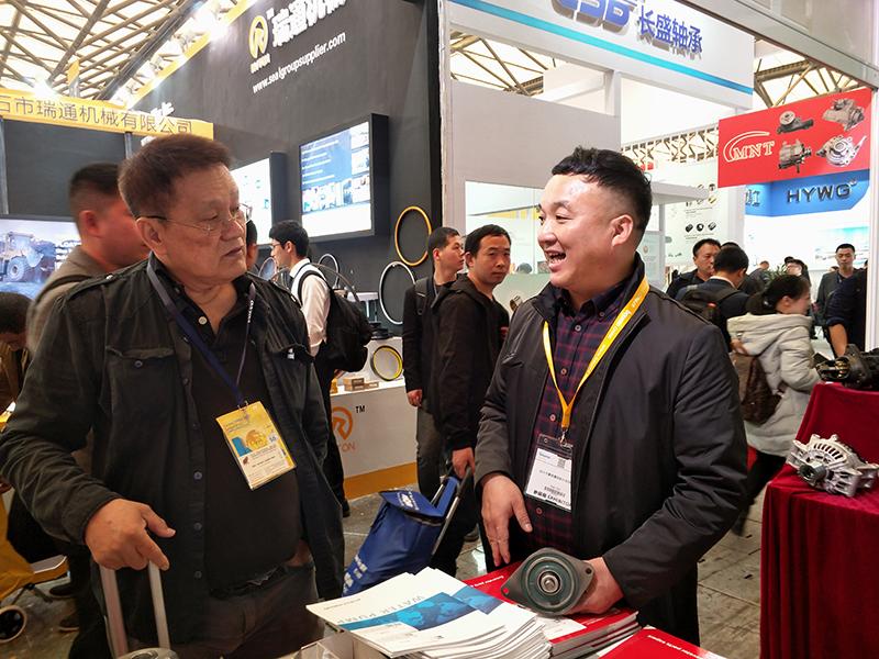 2018 bauma CHINA
