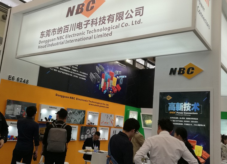 NBC shows on the Munich Electronica China 2018 Fair