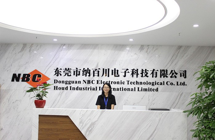 Houd industrial international Limited