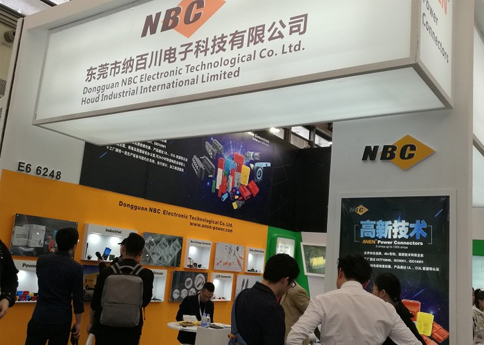 NBC zeigt auf der Munich Electronica China 2018 Fair
