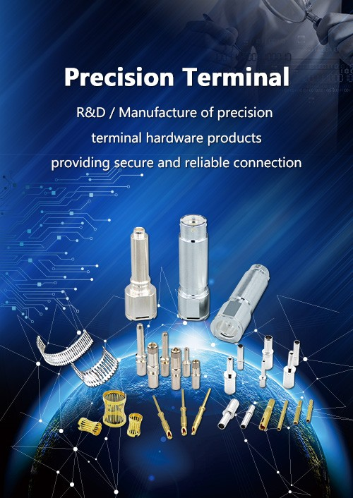 Terminal And CNC