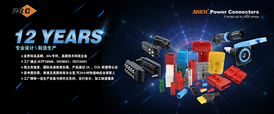 connector technology