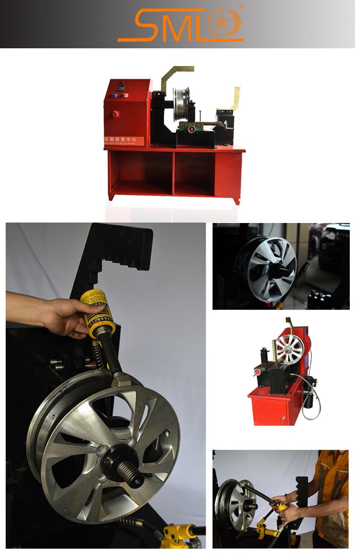 中国车轮矫直机类111.jpg