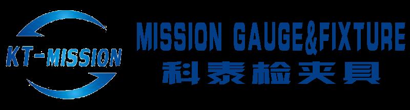 DONGGUAN MISSION GAUGE & FIXTURE CO.,LTD.