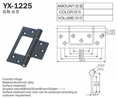 Stainless Steel Hinges