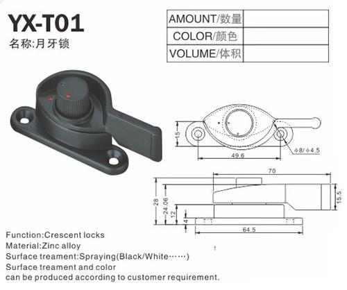 Aluminum Crescent Lock