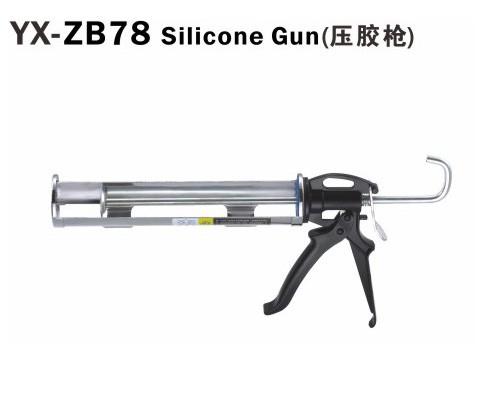 Silicone Gun