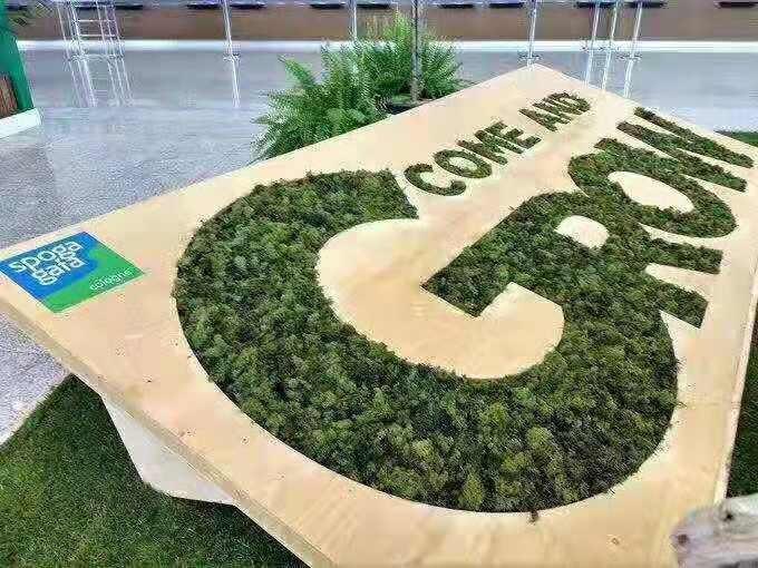 xinliyuan outdoor leisure product co.,ltd joined 2019 Spoga Gafa