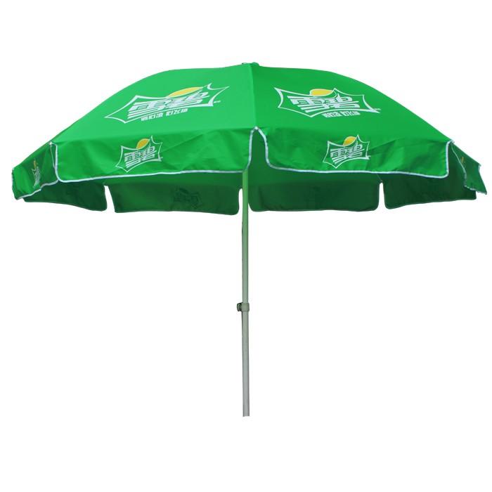 Custom Printing Beach Umbrella