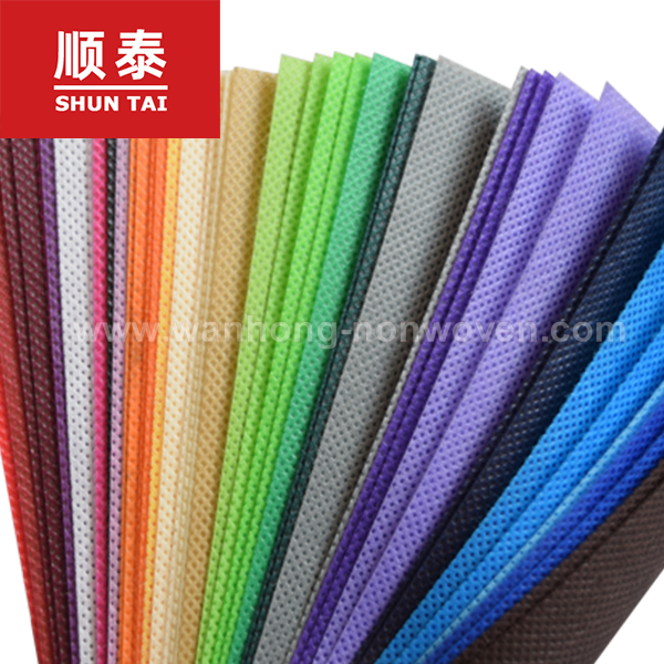80gsm Non Woven Fabric For Making Bags