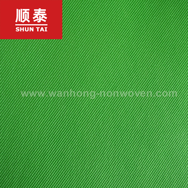 Colorful PP Spunbonded Nonwoven Fabric Raw Material For Making Non Woven Bags Manufacturers, Colorful PP Spunbonded Nonwoven Fabric Raw Material For Making Non Woven Bags Factory, Supply Colorful PP Spunbonded Nonwoven Fabric Raw Material For Making Non Woven Bags