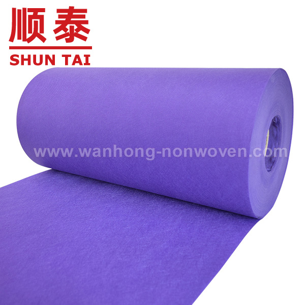 China Polypropylene Spunbond Non Woven Fabric Manufacture Manufacturers, China Polypropylene Spunbond Non Woven Fabric Manufacture Factory, Supply China Polypropylene Spunbond Non Woven Fabric Manufacture