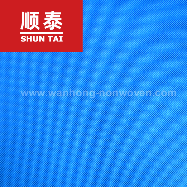 China nonwoven fabric
