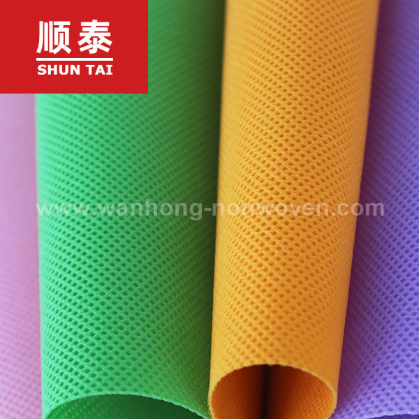 100% Pp Spunbond Fabric Textile Material Pp Non Woven Fabric Manufacturer In China Manufacturers, 100% Pp Spunbond Fabric Textile Material Pp Non Woven Fabric Manufacturer In China Factory, Supply 100% Pp Spunbond Fabric Textile Material Pp Non Woven Fabric Manufacturer In China