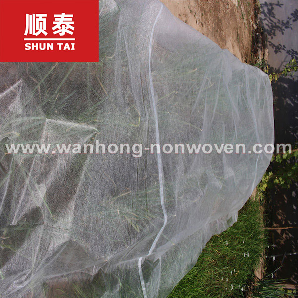 2018 High Quality PP Agricultural Non Woven Fabric Non Woven Fabric Manufacturer Manufacturers, 2018 High Quality PP Agricultural Non Woven Fabric Non Woven Fabric Manufacturer Factory, Supply 2018 High Quality PP Agricultural Non Woven Fabric Non Woven Fabric Manufacturer