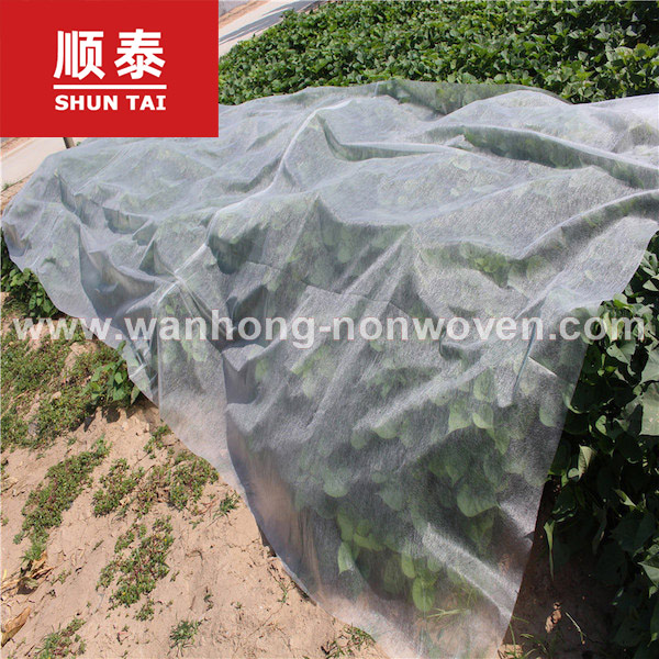 pp spunbond nonwoven fabric manufacturers, buy nonwoven fabric manufacturer, sales ground cover cloth