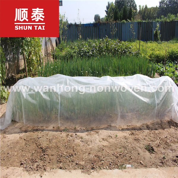 High Grade Garden Plant Flower Protection Agriculture Cover Pp Non Woven Fabric