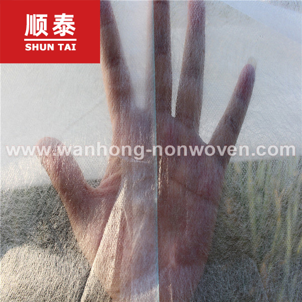 7.6 M Width Anti-uv Agriculture Pp Spunbond Nonwoven Weed Control Ground Cover Fabric