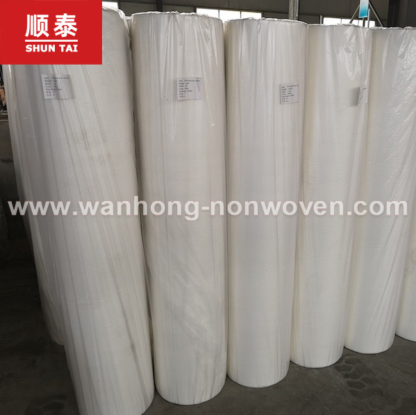 Super-wide PP Nonwoven Fabric