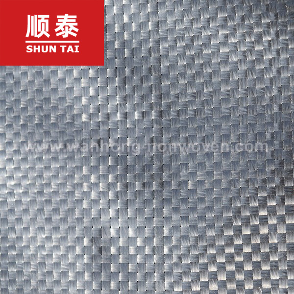 Artificial Ground Cover/weed Control Fabric/ground Cover Net
