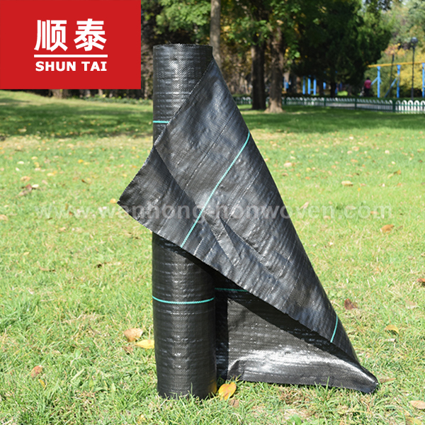buy contractor weed control fabric, China industrial weed control fabric, permeable weed control fabric price