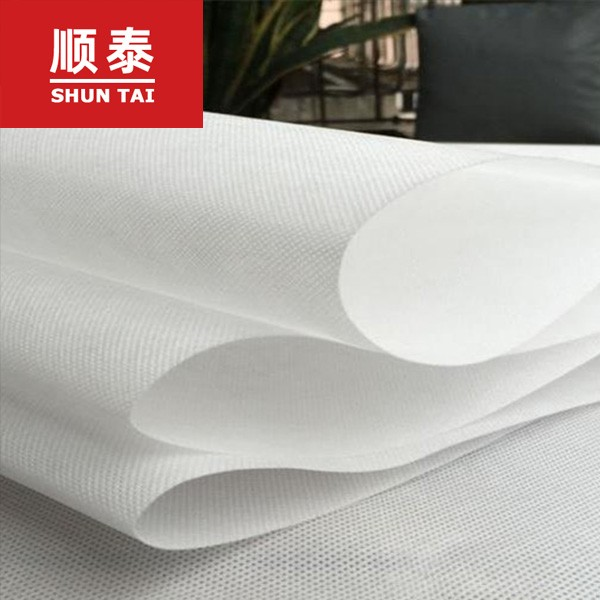 China factory SMS spunbonded non-woven fabric for masks
