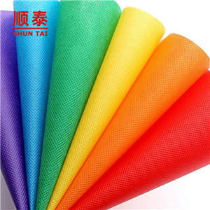 Best Price Non Woven Fabric For Making Bags