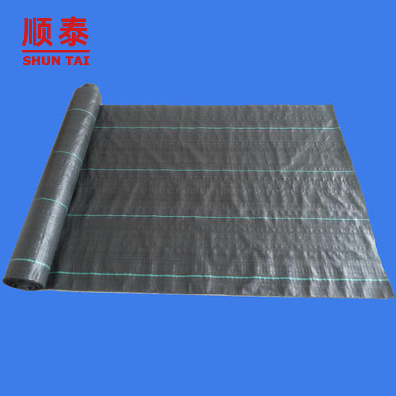 buy commercial weed control fabric