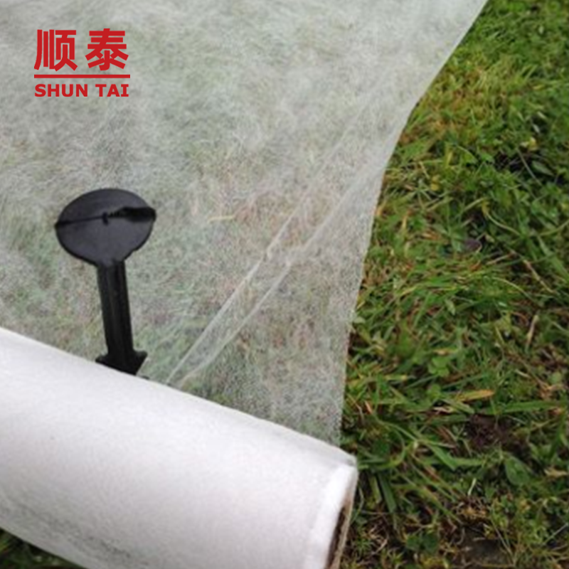 agriculture non woven fabric price