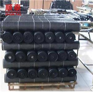 Weed Control Fabric 140gsm Non Woven Polypropylene Mulch Mat Fabric