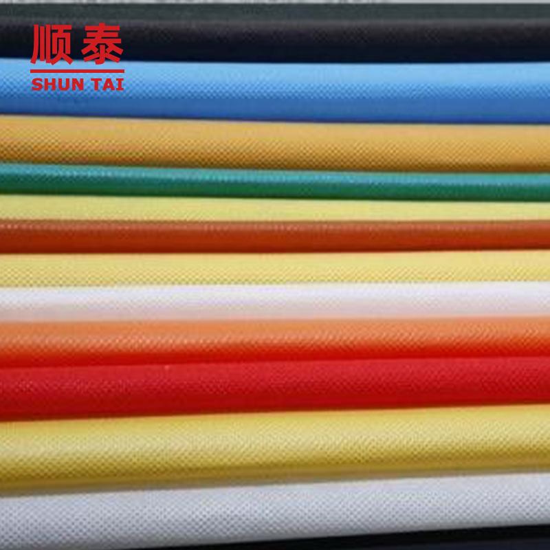 non woven fabric for bag