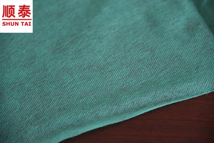 sales professional landscape fabric