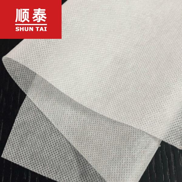 China woven landscape fabric
