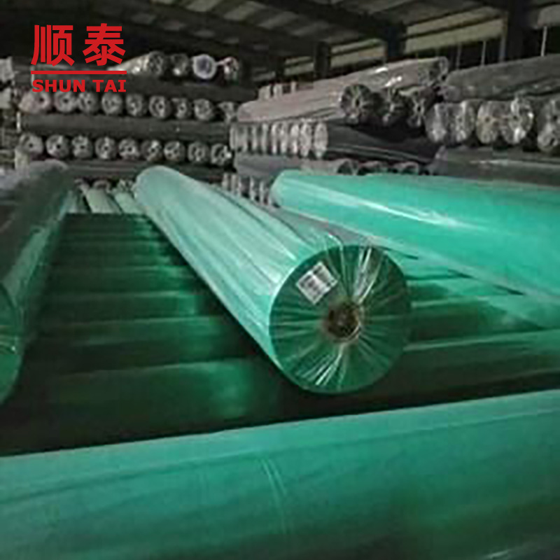 17gsm agriculture non woven fabric