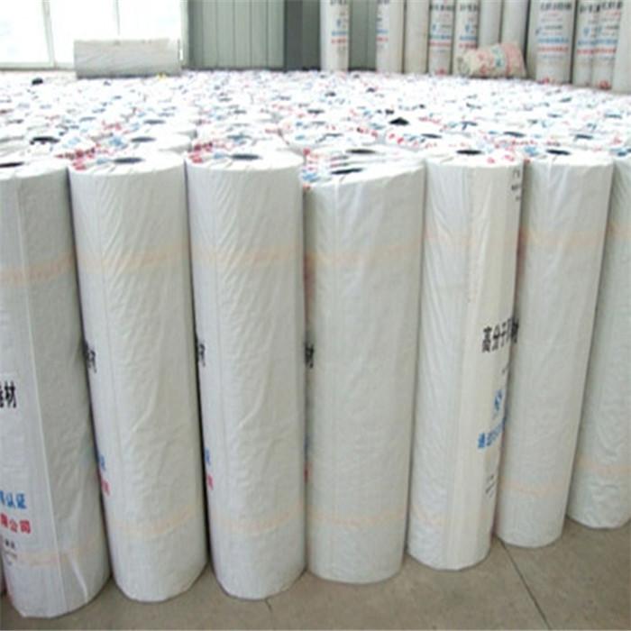 wholesale landscape cloth