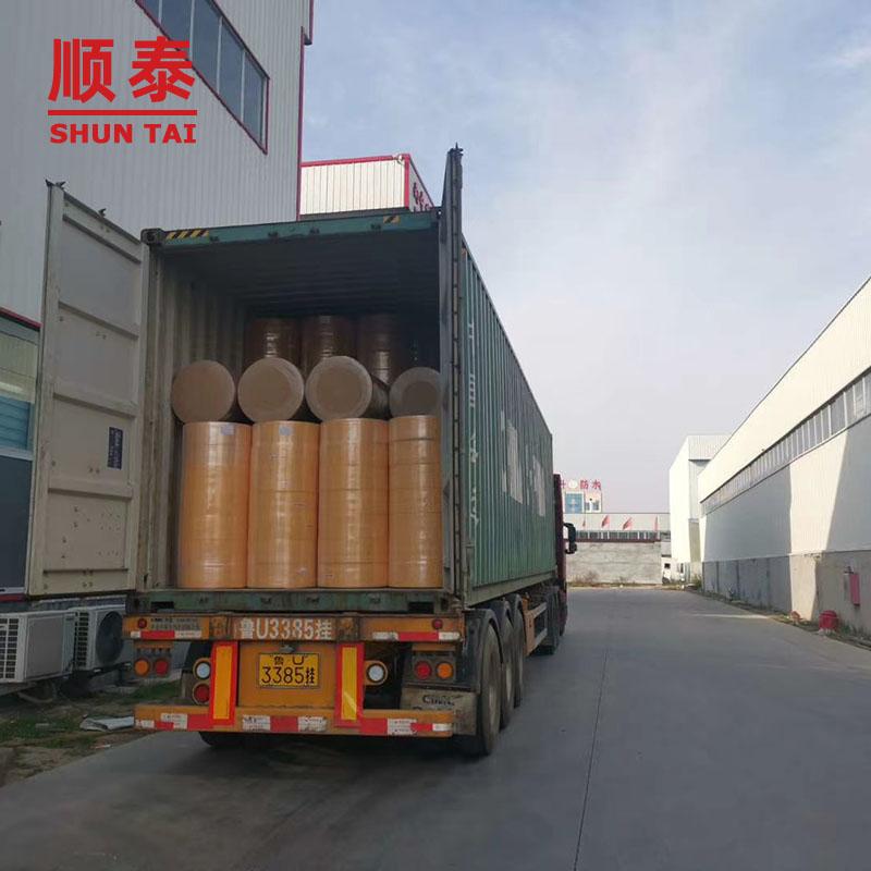 China nonwoven fabric