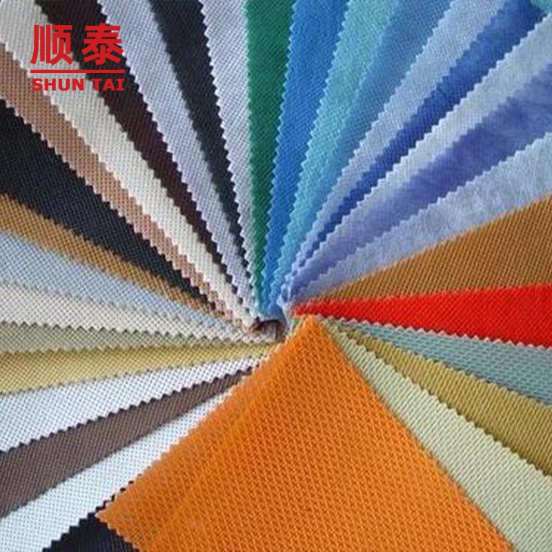 non woven fabric raw material quotes, non woven fabric material factory, non woven material manufacturers