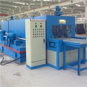 Conveyor Parts Washer