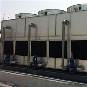 Internal Circulation Cooling Tower