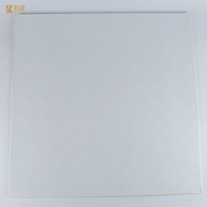 Plafond en plâtre laminé PVC, Acheter, Fabricant de plafond en plâtre laminé