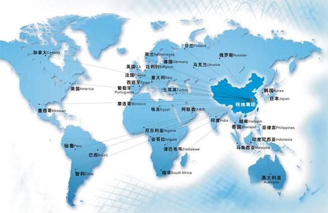 Selamat datang kawan-kawan dari seluruh dunia