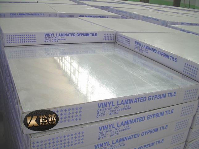 石膏天花板包装1.jpg